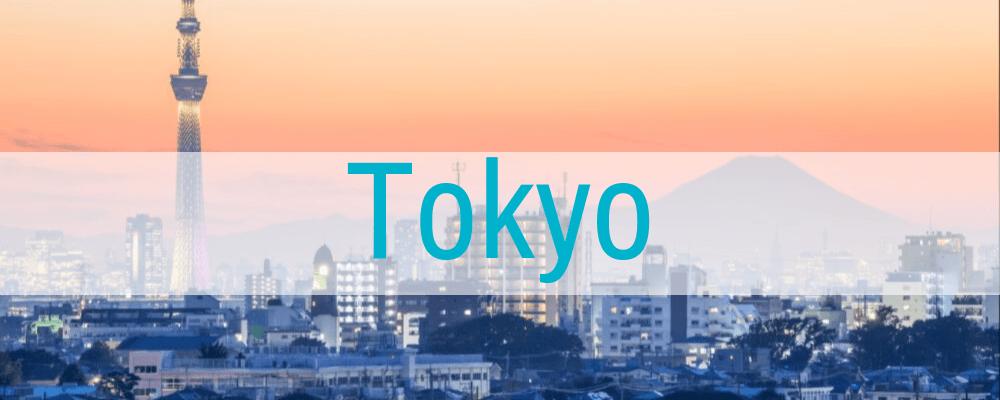 https://www.womenstartuplab.com/wp-content/uploads/2019/08/Tokyo2.png